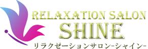 リラクゼーションサロン シャイン(岡山店)